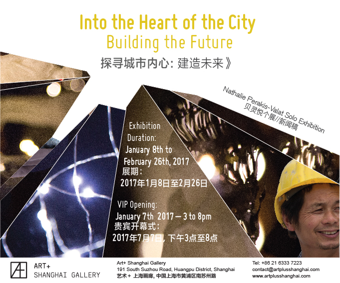 expo shangai into the art of the city