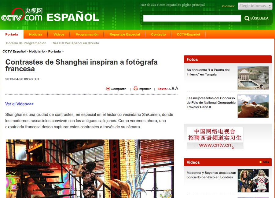 CCTV Espanol Shanghai Exhibition Article