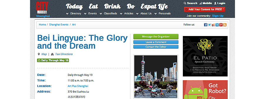 Shanghai City Week End Website Comment